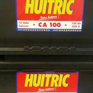 HUITRIC 100 Ah CA100